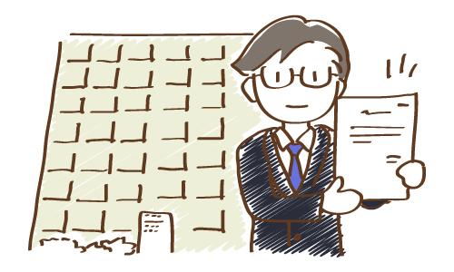 厚生労働省からの事務連絡